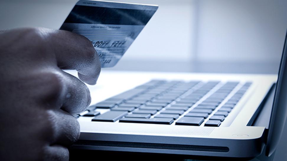 Νέα ηλεκτρονική απάτη με δήθεν εύκολα δάνεια | ΣΚΑΪ