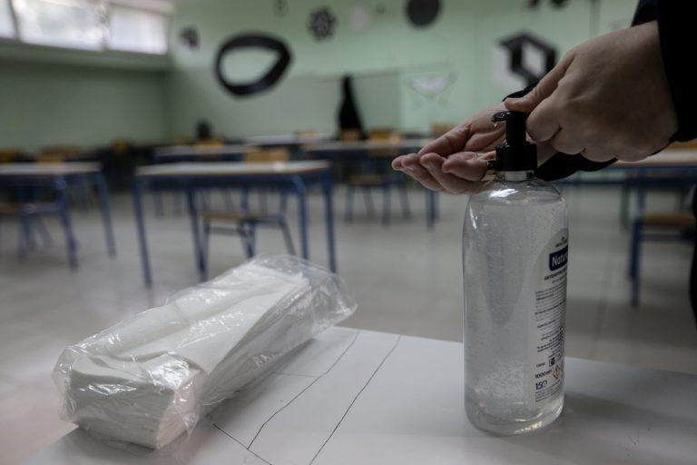 Κορονοϊός σχολεία: Επείγουσα εγκύκλιος για τους αναπληρωτές που βρεθούν θετικοί στον ιο