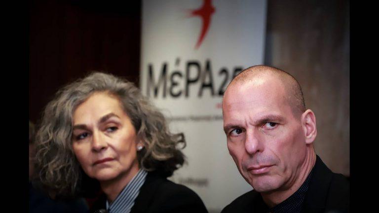Πολυτεχνείο – Απαγόρευση συναθροίσεων: Στο ΣτΕ προσφεύγει το ΜέΡΑ25